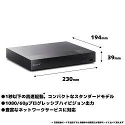【2015/06/20発売予定】【送料無料】ソニーブルーレイディスクプレーヤーBDP-S1500【再生専用】