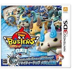 【2015年07月11日発売】レベルファイブ妖怪ウォッチバスターズ白犬隊【3DS】[CTRPBYBJ]