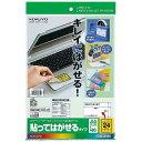 【新品】キヤノンGL−1012L100(キヤノン写真用紙・光沢ゴールド/2L判/100枚) (GL1012L100)