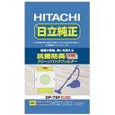 日立 HITACHI 【掃除機用紙パック】 (5枚入) 「抗...