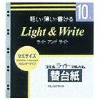 ナカバヤシ Nakabayashi セミサイズ替台紙 (セミサイズ・ライト方眼入りフリー台紙10枚) アL-SYR-10[アLSYR10]