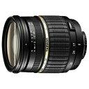 タムロン TAMRON カメラレンズ SP AF17-50mm F/2.8 XR Di II LD Aspherical[IF]【キヤノンEFマウント(APS-C用)】[A16E]