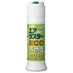 サンワサプライ SANWA SUPPLY エアダスター (不燃タイプ) CD-30ECO[CD30ECO]画像
