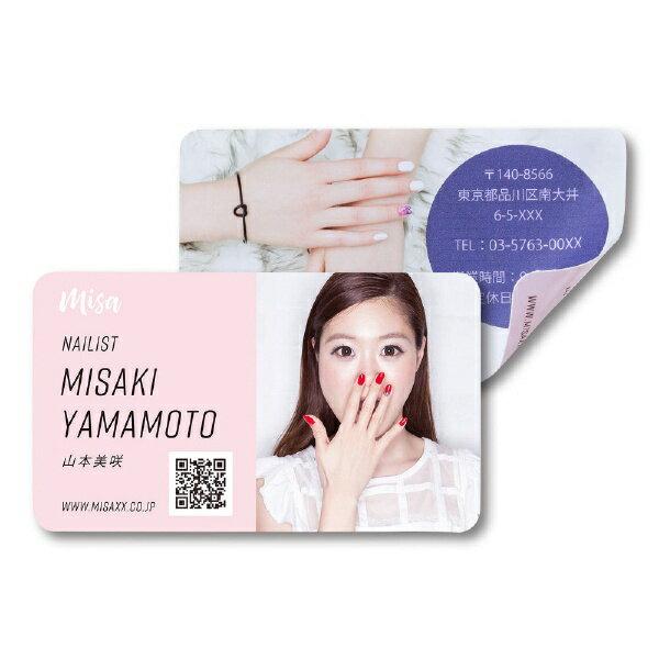コピー用紙・印刷用紙, 名刺用紙  SANWA SUPPLY 100 (A4 1010) 89 JP-MCMARUGKJPMCMARUGKwtcomo