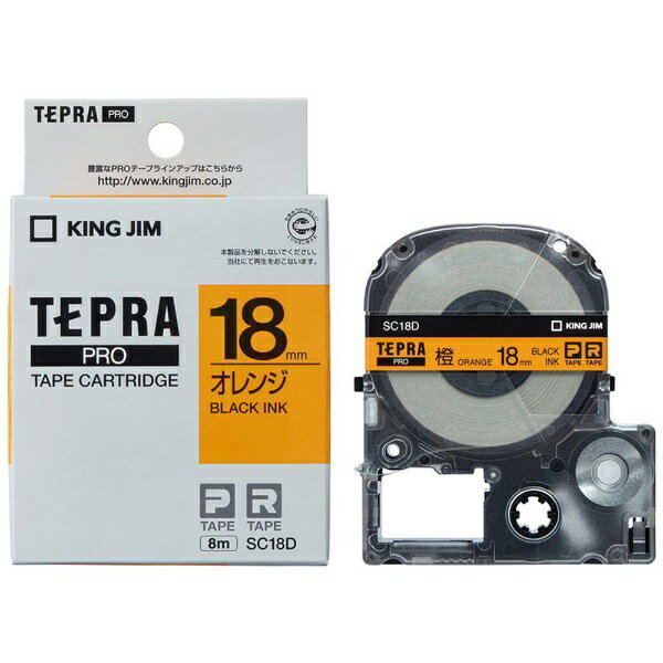 キングジム KING JIM カラーラベル(パステル)テープ TEPRA(テプラ) PROシリーズ オレンジ SC18D [黒文字 /18mm幅]画像