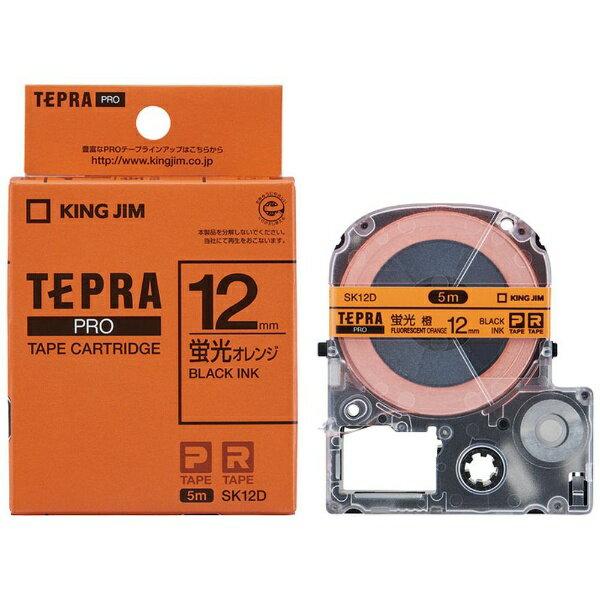 キングジム KING JIM カラーラベル(蛍光色) テープ TEPRA(テプラ) PROシリーズ 蛍光オレンジ SK12D [黒文字 /12mm幅]画像