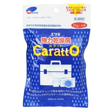 エツミ ETSUMI 【乾燥剤】カラット E-5033[E5033]
