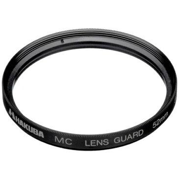 ハクバ HAKUBA フィルター MC レンズガード 52M/M[CFLG52]