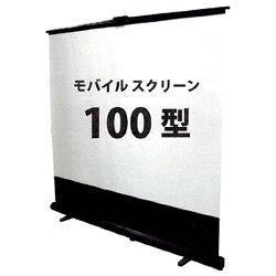 【送料無料】キクチ科学GML-100W【代金引換配送不可】【メーカー直送品・代金引換配送不可・時間指定不可】