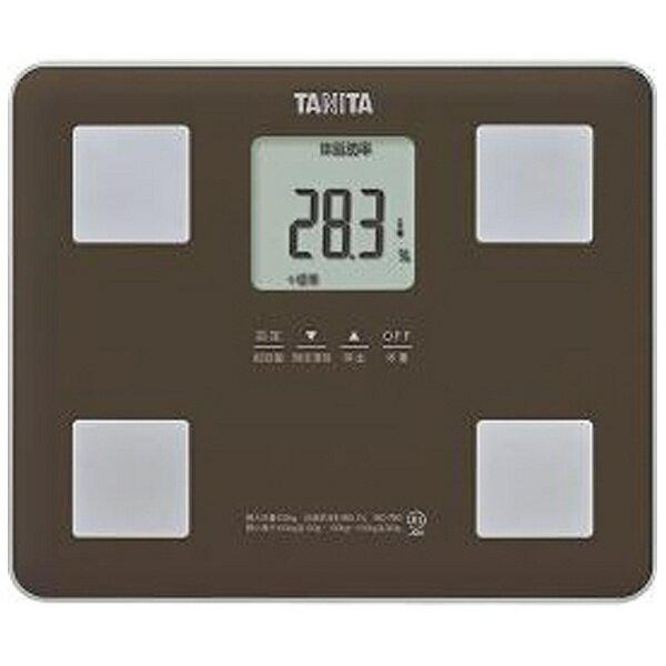 タニタTANITAタニタ体重体組成計健康管理お手軽ダイエットコンパクト小型立てかけ収納OKブラウンBC-760 BC760BR