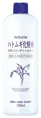 ナチュリエのおすすめ乾燥肌向け化粧水