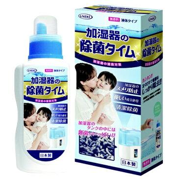 UYEKI ウエキ 除菌タイム 加湿器用 液体タイプ 500ml