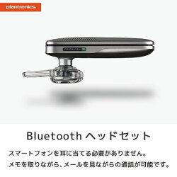 【2015年06月25日発売】【送料無料】プラントロニクスヘッドセット[Bluetooth4.0]ワイヤレスヘッドセット(グレー)Explorer500