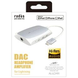 【送料無料】ラディウス【ハイレゾ音源対応】DACヘッドホンアンプ(ホワイト)AL-LCH91W
