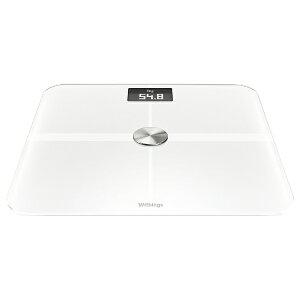 【送料無料】 WITHINGS 体重計 「Smart Body Analyzer WS-50」 ホワイト 70046001