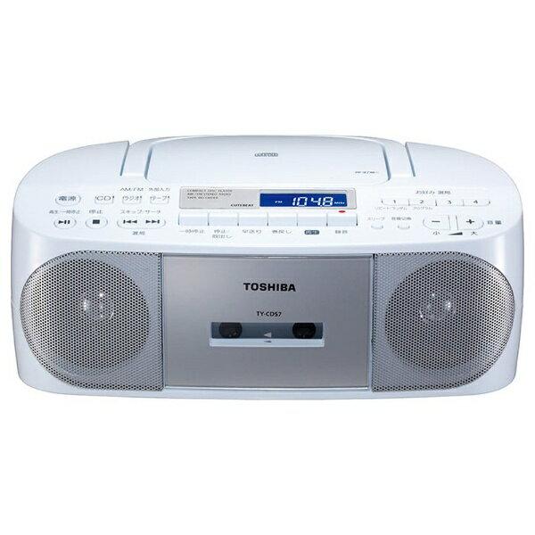 東芝TOSHIBAラジカセTY-CDS7シルバー ワイドFM対応/CDラジカセ  ラジカセcdプレーヤーTYCDS7