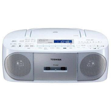 東芝 TOSHIBA ラジカセ TY-CDS7 シルバー [ワイドFM対応 /CDラジカセ][ラジカセ cd プレーヤー TYCDS7]
