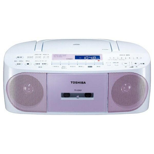 東芝TOSHIBAラジカセTY-CDS7ピンク ワイドFM対応/CDラジカセ  ラジカセcdプレーヤーTYCDS7