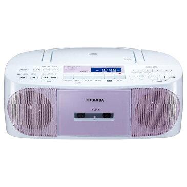 東芝 TOSHIBA ラジカセ TY-CDS7 ピンク [ワイドFM対応 /CDラジカセ][ラジカセ cd プレーヤー TYCDS7]