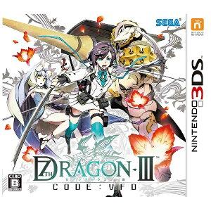 【あす楽対象】【送料無料】 セガゲームス セブンスドラゴンIII code:VFD【3DS】