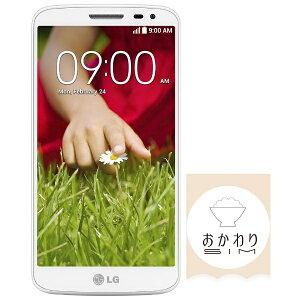 【送料無料】 日本通信 [LTE対応]SIMフリー Android 4.4スマートフォン&SIMセット b-mobile...