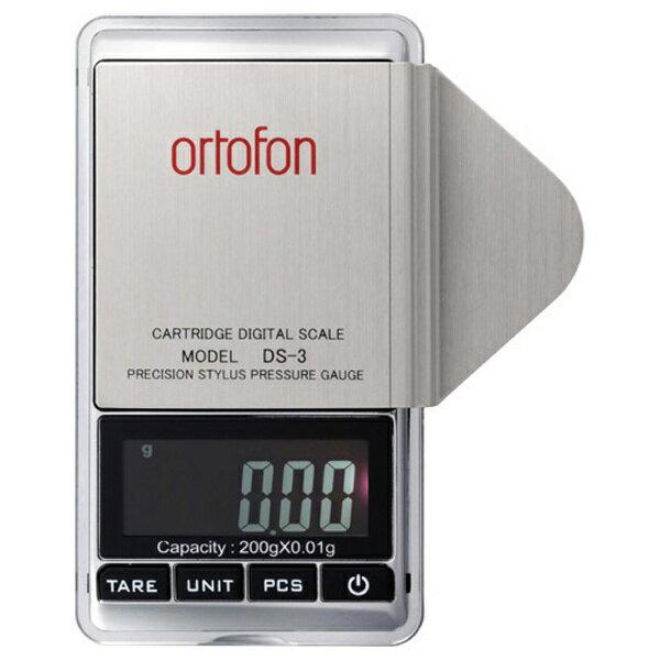 オーディオ, その他  ortofon DS-3DS3
