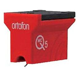 【送料無料】オルトフォン(ORTOFON)レコードカートリッジMCQ5【代引き不可商品】【代金引換配送不可】