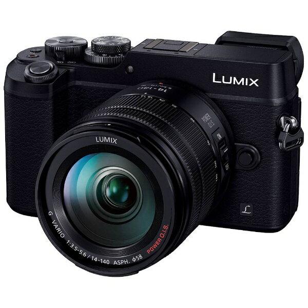 デジタル一眼レフ「LUMIX DMC-GX8」