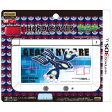 ジュピター ハードカバー for ニンテンドー3DS LL ゲンシカイオーガ【3DS LL】