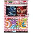 ジュピター 着せ替えハードカバー for ニンテンドー3DS LL 同心円【3DS LL】