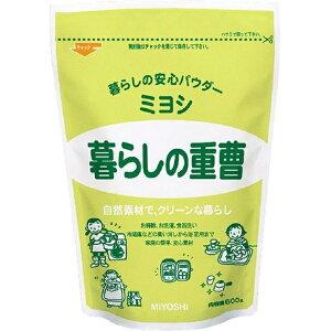 ミヨシ石鹸 【キッチン用】暮らしの重曹(掃除用品)