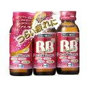 【wtmedi】チョコラBB ローヤル2(50mL×3本)医薬部外品【代引きの場