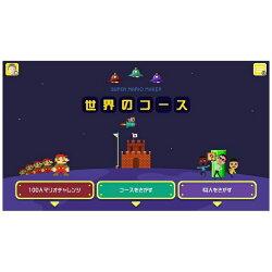 【あす楽対象】【送料無料】任天堂スーパーマリオメーカー【WiiU】