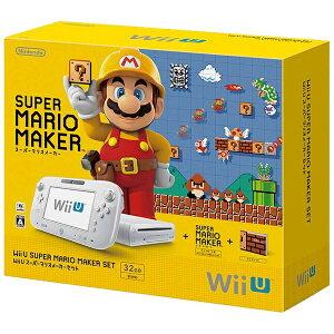 【送料無料】 任天堂 Wii U (ウィーユー) スーパーマリオメーカー セット [ゲーム機本…