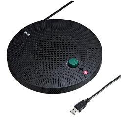 【送料無料】サンワサプライWEB会議高性能スピーカーフォンMM-MC29