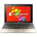 【送料無料】 東芝 10.1型ワイドノートPC dynabook N40/TG[Office付き・Win10] PN40TGP-NYA...