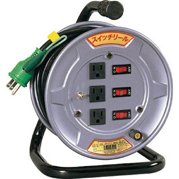 日動工業NICHIDO電工ドラムスイッチリール100Vアース付10mSWE13
