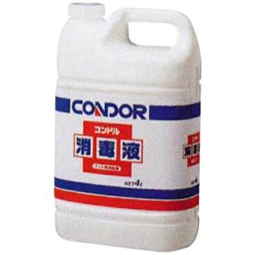 山崎産業 消毒液 4L C10804LXMB