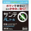 【第2類医薬品】 サンテALクール2(15mL)〔目薬〕【wtmedi】参天製薬 santen