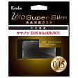 ケンコー Zeta Super Slim液晶保護ガラス(キャノン EOSKISS X8i/X7i用)ZCG-CEOSKISS8I
