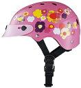 ブリヂストン 子供用ヘルメット colon(ピンク/46〜5...