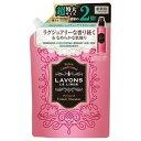 ラ・ボン ルランジェ 柔軟剤 フレンチマカロンの香り 詰替え 大容量 960ml