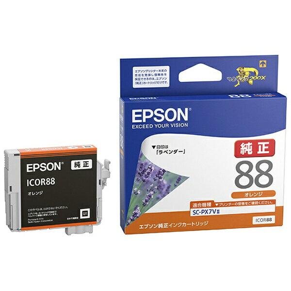 エプソン EPSON ICOR88 純正プリンターインク Proselection(プロセレクション) オレンジ[ICOR88]【wtcomo】画像