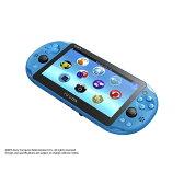 【あす楽対象】【送料無料】 ソニーインタラクティブエンタテインメント PlayStation Vita (プレイステーション・ヴィータ) Wi-Fiモデル PCH-2000 アクア・ブルー [ゲーム機本体]