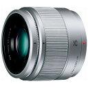 パナソニックPanasonic カメラレンズLUMIX G 25mm/F1.7 ASPH.【マイクロフォーサーズマウント】(シルバー)[HH025] panasonic