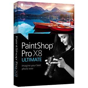 Corel PaintShop X8 Ultimate