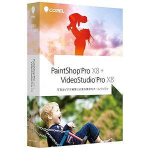 Corel PaintShop Pro X8 + VideoStudio Pro X8