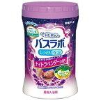 白元アース HERS(バスラボ) ボトル ナイトラベンターの香り [入浴剤]【rb_pcp】