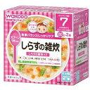 和光堂 wakodo 栄養マルシェしらすの雑炊〔離乳食・ベビーフード 〕