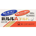 【第(2)類医薬品】 新ルルAゴールドs(100錠)〔風邪薬...